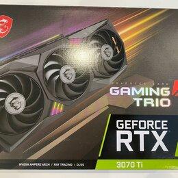 Видеокарты - RTX 3070 Ti gaming X trio 8Gb, 0