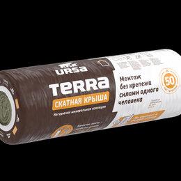 Изоляционные материалы - URSA TERRA Стены и крыши (утеплитель Урса)., 0