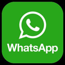 Менеджеры - Открыта вакансия администратора WhatsApp, 0