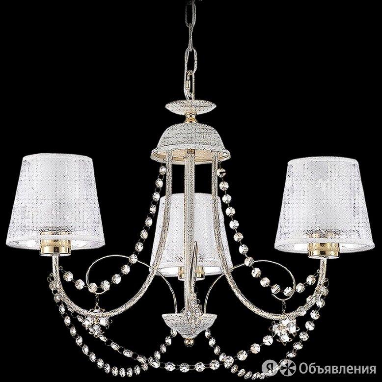 """Люстра ILLUMICO """"IL2349x3"""". Белый+золото по цене 3025₽ - Люстры и потолочные светильники, фото 0"""