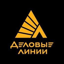 """Грузчики - Грузчик (ст. м. """"Ладожская"""") 5/2 или 2/2, 0"""