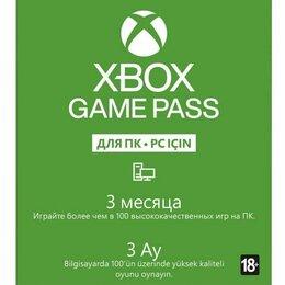 Игры для приставок и ПК - Подписка Xbox Microsoft Game Pass для ПК на 3 мес., 0