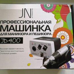 Аппараты для маникюра и педикюра - Аппарат для маникюра, 0