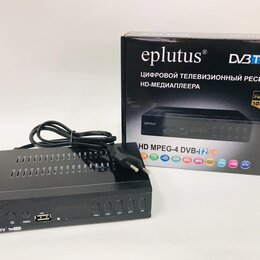 ТВ-приставки и медиаплееры - Цифровые Приставки , 0