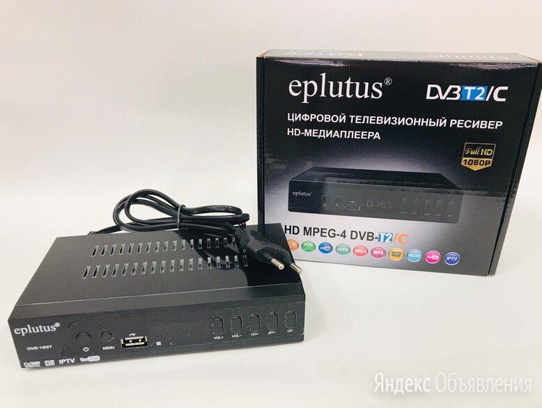 Цифровые Приставки  по цене 850₽ - ТВ-приставки и медиаплееры, фото 0