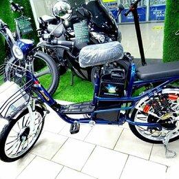 Велосипеды - Электровелосипед (новый) , 0