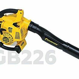 Воздуходувки и садовые пылесосы - Воздуходувка CHAMPION GВ226, 0