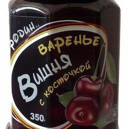 Продукты - Варенье из вишни с косточкой, 0