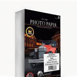 Бумага и пленка - Фотобумага Revcol сатин PC 10*15 260г/м2 100 л (06, 0