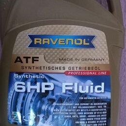 Масла, технические жидкости и химия - Трансмиссионное масло ravenol atf type z1 fluid, 0