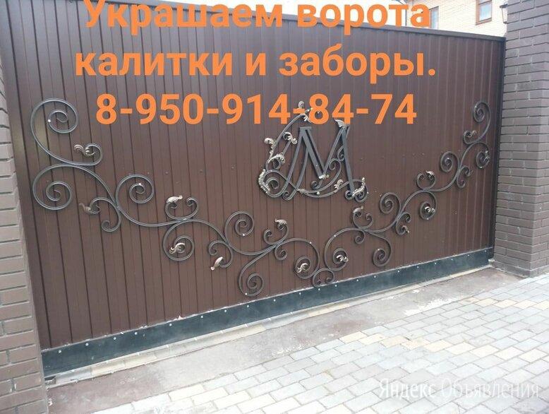 Ворота калитки и заборы по цене 1000₽ - Заборы, ворота и элементы, фото 0
