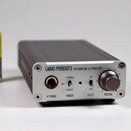 Цифро-аналоговые преобразователи - ЦАП Hi-End DAC Styleaudio Carat-Peridot 3 новый, 0