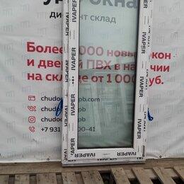 Окна - Окно, ПВХ Ivaper 70мм, 1540(В)х700(Ш) мм, 0