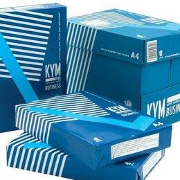 Бумага и пленка - Бумага KYM Lux Business А4 Финляндия, 0