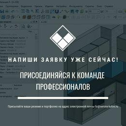 Конструкторы - Конструктор корпусной мебели, 0