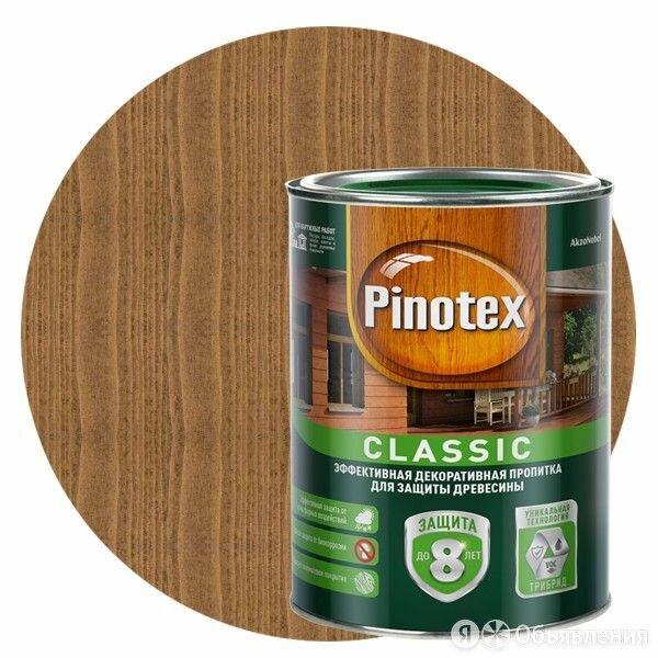 Декоративная пропитка Pinotex Classic 2,7л по цене 2100₽ - Пропитки, фото 0