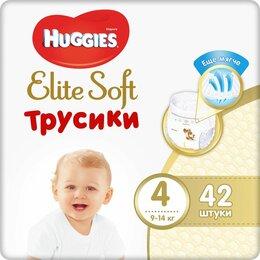 Подгузники - Huggies Elite Soft Трусики-Подгузники 4 {42шт} 9-14кг, 0