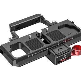 Аксессуары для штативов и моноподов - Площадка SmallRig BSS2403 Offset Kit, BMPCC 4K / 6K на стабилизаторы , 0