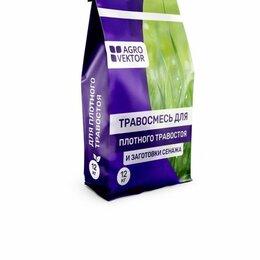 """Семена - Семена травосмеси для пастбищ с плотным травостоем и заготовки сена, """"Экстра"""", 0"""