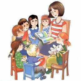 Воспитатели - Воспитатель в детский сад, 0