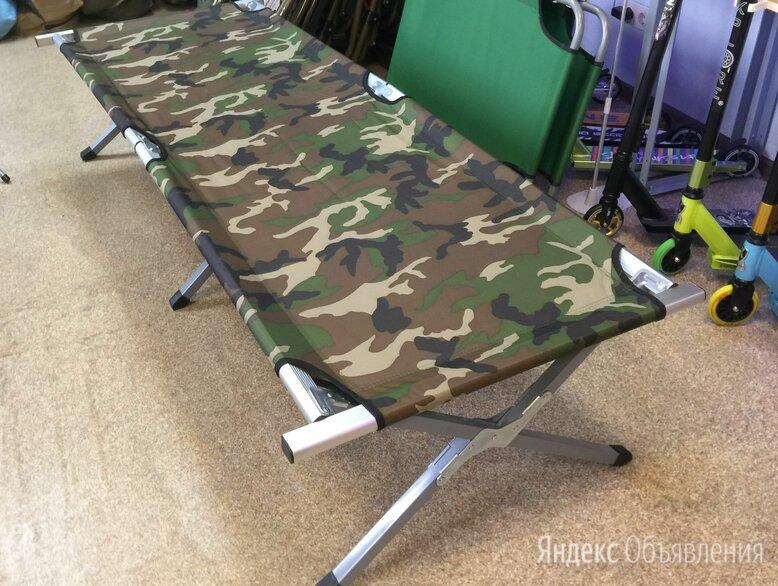 Раскладушка по цене 3200₽ - Походная мебель, фото 0