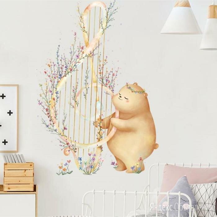 """Наклейка пластик интерьерная цветная """"Медведь и цветочная арфа"""" 30х45 см по цене 460₽ - Интерьерные наклейки, фото 0"""
