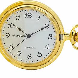 Карманные часы - Карманные часы Молния 0030103-m, 0