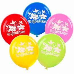 Украшения и бутафория - Шары воздушные ЗОЛОТАЯ СКАЗКА, 12« (30 см), КОМПЛЕКТ 5 штук, ассорти 5 цветов, с, 0