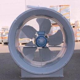 Промышленное климатическое оборудование - Вентилятор осевой, 0