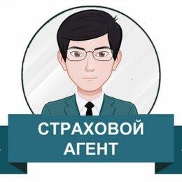 Менеджеры - ООО «Страховые Партнеры», 0