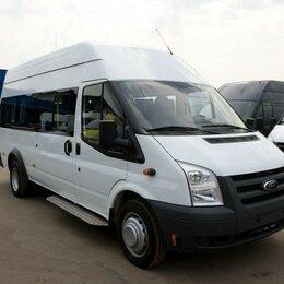 Сфера услуг - бизнес по перевозке пассажиров, 0