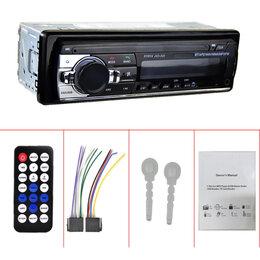 Музыкальные центры,  магнитофоны, магнитолы - Магнитола с Bluetooth, USB, AUX, (60W) x4, 0