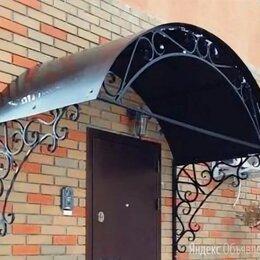 Дизайн, изготовление и реставрация товаров - Кованый козырек над крыльцом с железом, 0