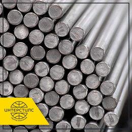 Металлопрокат - Пруток алюминиевый АМг6 170х2000 мм ГОСТ 21488-97, 0
