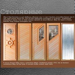 Двери - Двери для бани и сауны деревянные, 0