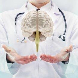 Врачи - Врач Невролог, 0