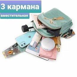 Рюкзаки - Стильный рюкзак женский Артикул Валберис 38338455, 0