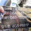 Двигатель Honda Freed Spike GB3 (2010-2016) по цене 20000₽ - Кузовные запчасти, фото 3