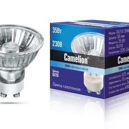 Лампочки - Лампа галогенная JCDRC 220В 35Вт GU10 Camelion 5561, 0