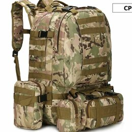 Рюкзаки - Рюкзак тактический 50л с сумками, 0