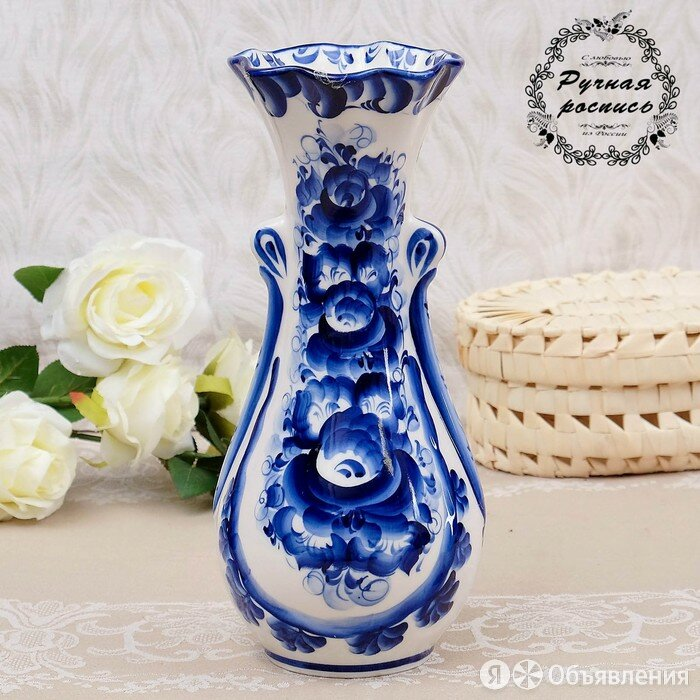 Ваза 'Катерина', 11x11x30 см, гжель по цене 2554₽ - Декоративная посуда, фото 0