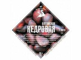 """Ингредиенты для приготовления напитков - Набор трав и пряностей """"Алтайская кедровая"""" на 1…, 0"""