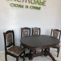 Мебель для кухни - Стол и 4 стула, 0