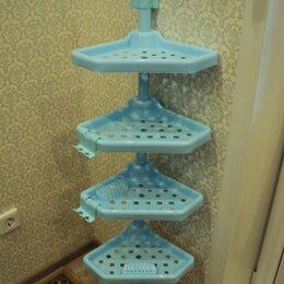 Полки, шкафчики, этажерки - Полка для ванной комнаты , 0