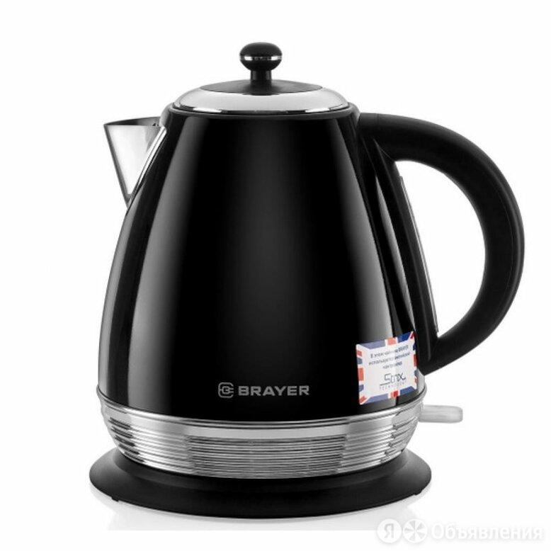 Электрический чайник BRAYER BR1006 по цене 2690₽ - Электрочайники и термопоты, фото 0