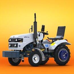 Мини-тракторы - Минитрактор Scout | Скаут Т-15 (Generation II), 0