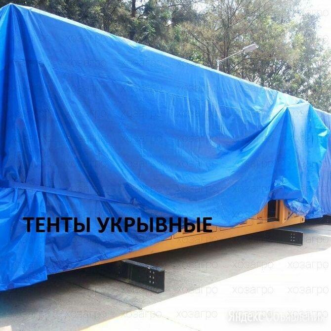 """Тент """"Тарпаулин"""""""" 180  12х21 Укрывной по цене 89₽ - Тенты строительные, фото 0"""