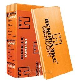 Изоляционные материалы - Пенополистирол пеноплэкс комфорт 1185х585х50мм, 0