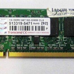 Модули памяти - Оперативная память для ноутбуков 1gb 2rx16 pc2-6400s-666-12-a3 ddr2, 0