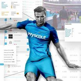 Аналитики - Футбольный аналитик в международную компанию, 0